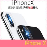 【萌萌噠】iPhone X/XS (5.8吋) 高清防爆 防刮 柔軟性 鋼化鏡頭膜 9H硬度 鏡頭保護膜 全屏覆蓋 保護貼