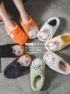 棉拖鞋女家居室內情侶家用拖鞋女冬可愛毛絨月子鞋卡通秋冬季男士女士