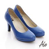 A.S.O 都會時尚 鏡面牛皮甜美馬卡龍高跟鞋 藍