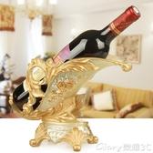 紅酒架歐式葡萄酒架創意紅酒架樹脂客廳家用酒柜壁櫥裝飾品擺件空酒瓶架榮耀 新品
