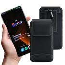 City 品味爵士 iPhone 12 Pro Max 6.7吋 手機用腰掛腰包皮套-送扣環 通用手機腰掛腰包 皮帶掛腰包