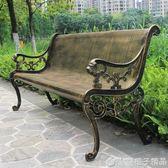 公園椅戶外長椅子不銹鋼園林鐵藝小區花園庭院休閒靠背廣場休息凳qm    橙子精品