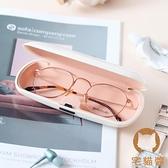 米色便攜眼鏡盒輕巧收納男女PVC眼鏡盒【宅貓醬】