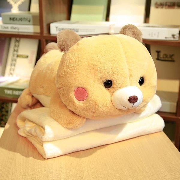 抱枕可愛抱枕被子兩用午睡枕頭汽車辦公室多功能靠枕靠墊男女折疊毯子 伊莎公主