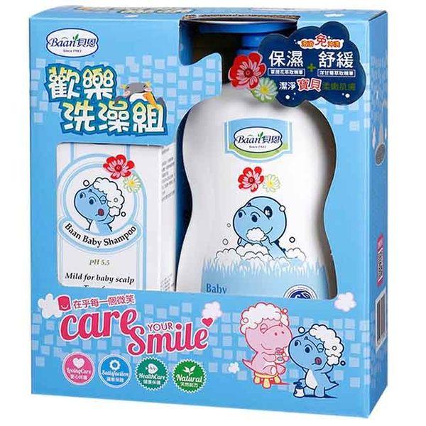 【任二入88折】Baan貝恩 - 泡泡香浴露1000ml+嬰兒洗髮精200ml 歡樂洗澡組