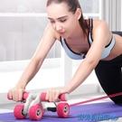 健腹輪 腹肌輪健腹輪家用女士男收腹健身器材  野外俱樂部
