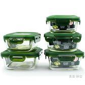 耐熱玻璃飯盒微波爐專用便當盒冰箱收納水果保鮮盒密封碗套裝 1件免運