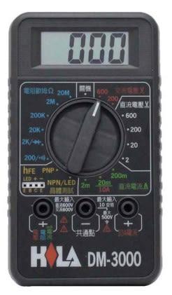 [ 中將3C ] HILA海碁 數字三用電錶 DM-3000