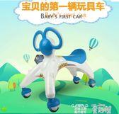 扭扭車  溜溜車1-3歲嬰幼兒童學步車滑滑車加高靜音輪靜音款扭扭車4色可選 童趣屋