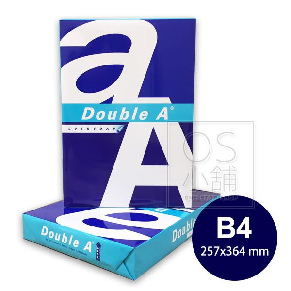 Double A 影印紙 B4 70磅 (一包500張入)