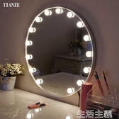 化妝鏡 LED圓形帶燈泡壁掛式梳妝鏡歐式高清浴室燈鏡墻面補妝鏡 mks生活主義