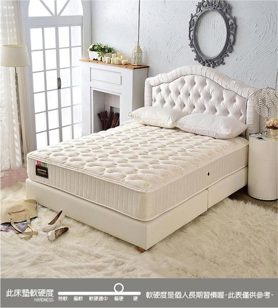 床墊 獨立筒 飯店用涼感乳膠抗菌-硬式獨立筒床墊-雙人5尺-破盤價$7999本月限定