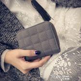 短錢包錢包款學生錢韓版簡約小女拉鍊款皮夾兩折零卡包短夾可愛 道禾生活館
