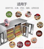 商用大型烘干機水果蔬菜干果機藥材海鮮風干脫水機 110V YTL LannaS