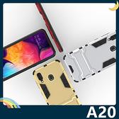 三星 Galaxy A20 變形盔甲保護套 軟殼 鋼鐵人馬克戰衣 防摔 全包款 帶支架 矽膠套 手機套 手機殼