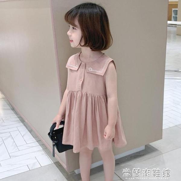 女童洋裝 女童連衣裙夏裝2021新款洋氣兒童裙子女孩夏季寶寶時尚韓版公主裙 618大促銷