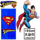 超人 Superman 浴巾 海灘巾 大浴巾 毛巾