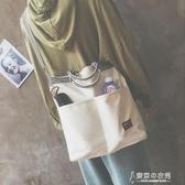 惡搞慵懶風帆布包女斜背包學生韓國側背原宿帆布袋 東京衣秀
