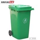 戶外垃圾桶大號分類240升塑料商用室外120工業帶蓋小區環衛垃圾筒HM 3C優購