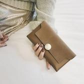 長款錢包復古磨砂撞色長款錢包2019新款潮韓版百搭手拿包零錢包大容量皮夾交換禮物
