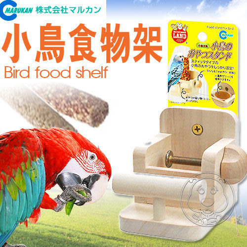 【培菓幸福寵物專營店】日本品牌MARUKAN》MB-313小鳥食物架‧可固定於鳥籠