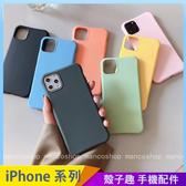 素色加厚防摔 iPhone 11 pro Max 手機殼 手機套 舒適手感 防滑防指紋 iPhone11 全包邊素殼