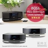 日本代購 空運 BOSE Wave SoundTouch music system IV 音樂系統 4代