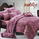 【免運】頂級60支精梳棉 雙人床罩5件組 帝王褶裙襬  台灣精製 ~櫻の和風/紅~ i-Fine艾芳生活