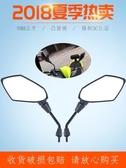 電動車后視鏡電瓶踏板摩托車后視反光倒車鏡高清廣角正牙通用