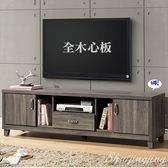 【水晶晶家具/傢俱首選】SB9218-3亞瑟6呎淺胡桃全木心板鋼刷電視長櫃(圖一)