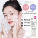日本熊野油脂 麗白薏仁洗卸兩用洗面乳190g/條
