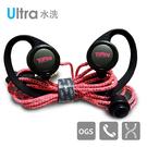 【TOPLAY聽不累】懸浮式水洗運動耳機 防水耳機 陽光紅 HW-303