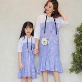襯衫條紋荷葉裙擺連身裙母女親子裝(女童)