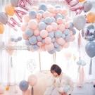 裝飾氣球馬卡龍氣球批發婚房裝飾創意婚禮佈置結婚用品生日派對 快速出貨