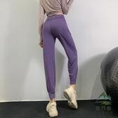 束腳瑜伽健身服跑步褲子高腰彈力運動褲女薄寬松【步行者戶外生活館】