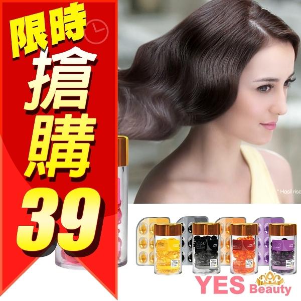 印尼 ELLIPS 護髮膠囊 單片6顆入 頭髮救星 Hair Vitamin【YES 美妝】NPRO