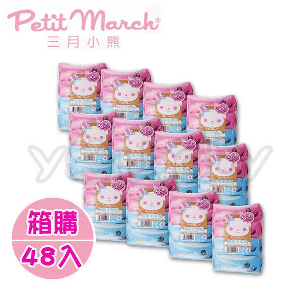三月小熊超純水濕巾28抽-箱購48入