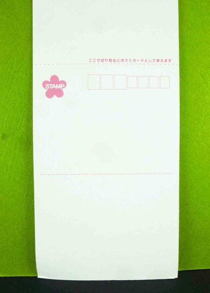 【震撼精品百貨】Hello Kitty 凱蒂貓~信箋組-粉兔子