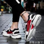 運動鞋新款秋季男士休閒鞋韓版潮流跑步鞋ins超火老爹潮鞋子 蘿莉小腳ㄚ