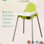 寶寶餐椅高腳椅兒童餐椅座椅小孩吃飯餐桌【淘夢屋】