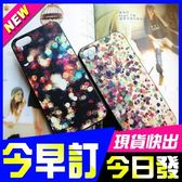 [全館5折-現貨快出] 禮物 彩繪 璀璨星光彩色星光 蘋果 iphone5s4s 蘋果手機殼 殼 保護套