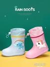 兒童雨鞋 兒童雨鞋男童女童寶寶水鞋幼兒防滑膠鞋小童小孩可愛防水輕便雨靴