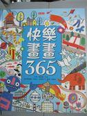 【書寶二手書T1/少年童書_WFG】快樂畫畫365-生活館_費歐娜.瓦特