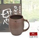 【日本長谷園伊賀燒】日式酒杯-酒桶型(小)