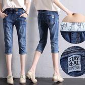 七分褲牛仔 女薄款松緊高腰寬松彈力大碼顯瘦正韓學生