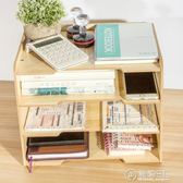 木制桌面收納盒書架置物架創意辦公用品儲物整理架資料文件架多層   電購3C
