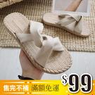 特價99元PAPORA單結涼拖鞋KQ125黑/杏