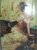 【書寶二手書T2/言情小說_LBI】皇上說的是_席絹