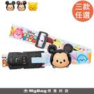 Deseno 行李束帶 Disney 迪士尼 TSUMTSUM附行李秤束帶 秤表可獨立拆 B1135-0008-2 (新版)