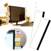 kiret 電腦 螢幕架 便利貼 留言板(側邊)備忘錄
